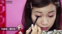 彩妆日记化妆教程2016拜年开运妆86化妆视频