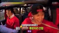 Bigbang综艺节目玩游戏也是很拼的,声妹形象全无!
