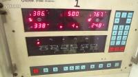 S336-16L-L MV XIN BEI JING MET83SE No.1 Dynamical blalancing tetsed video