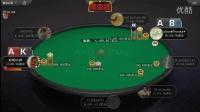 扑克迷德州扑克WCOOP线上高额主赛事决赛桌02