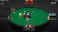扑克迷德州扑克WCOOP线上高额主赛事决赛桌04