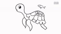 教小朋友如何画卡通的小海龟儿童简笔画卡通漫画教程