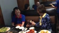 拉斯维加斯总会长邀请大家晚宴吃韩国烤肉。感谢你