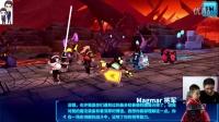 乐高未来骑士团:梅洛克第54期:熔岩大地7-7和7-8★积木玩具游戏