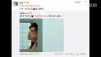 李沁为杨洋庆生,两人疑似已经复合,郑爽怎么办?