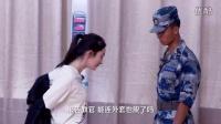 《真正男子汉第二季》第1期20161021预告 女兵杨幂佟丽娅卸妆全素颜 明星光环说碎就碎