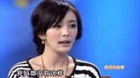 杨幂承认冯绍峰追过她,身边所有人都让他们在一起!rz0