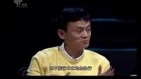 看懂马云 这就话你就是销售冠军 (6)