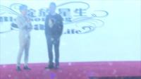 全娱乐早扒点 2016 10月 帅叔郭涛再跨界当美发老板 自曝圈内好友支持成明星店 161021