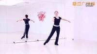 广场舞2016最新广场舞视频教学大全 《晚秋》性感少妇穿性感丝袜