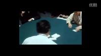 赌侠赌圣齐上阵,巧妙换牌开出同花顺。