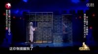 开心麻花沈腾-4期合集 欢乐喜剧人第二季最新一期