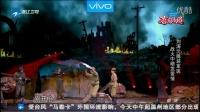 喜剧总动员  刘涛 沈腾上演一场乱世情缘    舞台实景爆破炸裂