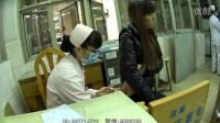 诊所打针 (2)