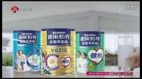 雀巢中老年奶粉高清广告