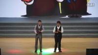 东华高级中学2016迎新晚会于典作品(生态园)