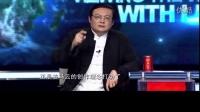 老梁观世界解说:阿里巴巴改写中国传奇