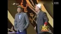 宋小宝小品大全搞笑最新2016《玉米情》欢乐喜剧人 喜剧总动员 跨界喜剧王