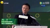 马云和王健林的辩论PK片段来啦 (5)