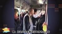 《嗨小冷逼逼堂》第25期:女子叫声太惹火,男票惨遭殴打!