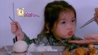 晚餐时间 田亮小亮仔吃货父子神同步 爸爸去哪儿 161021