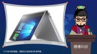 嘈嘈日报 魅族曝光年度手机Pro6s,360云盘将关闭服务
