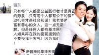 """全娱乐早扒点 2016 10月 刘强东因""""奶茶妹妹""""称号发飙 谁要是再提就跟谁急 161021"""