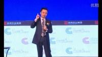 俞凌雄:中国为什么没有具有国际影响力的全球性企业?