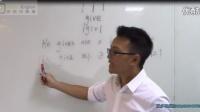 英语口语学习 实用英语口语 成人零基础学英语 英语学习 少儿英语 单元音2