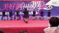 泗县万安娱乐中心广场舞 《一物降一物》