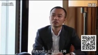 俞凌雄演讲视频 什么人适合创业点燃激情梦想人人都可以