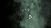 Yin Yang Xian Sheng Zhi Yin Yang Zhong Jian Zhan 《阴阳先生之阴阳中间站, 2016》 ho