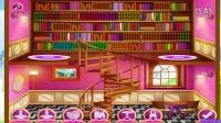 艾莎打扫图书馆 冰雪奇缘电影完整版