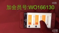 2016微信红包11包中间包尾数怎么才能赢