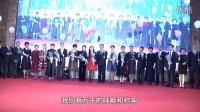 2016年10月19日新皇城大酒店梁总生日现场视频
