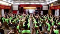 苏鹏飞老师湖南商战课程现场完整版激励视频