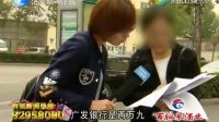 女子大意丢失二代身份证 被人冒用贷款十几万   di
