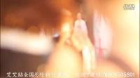 爱剪辑-总代晋升0521