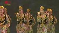 锦绣大地 中央民族大学舞蹈学院 民族民间舞蹈精品