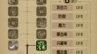贪婪洞窟【污妹】神奇摸金流(上)