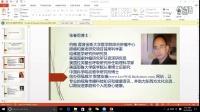 张博士何博士咨询10.22.16