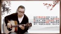 【指弹】大伟吉他另类演绎著名二胡曲目《二泉映月》