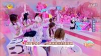《夏日甜心》宋美娜 回忆录+粉丝排队表白