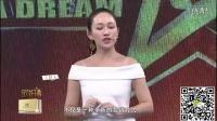 歆妍红参蜗牛拍拍丸环球大联盟官方指导团队
