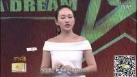 广东卫视 歆妍红参蜗牛拍拍丸--高清视频