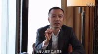 俞凌雄【盟主驾到】谈当今创业,物联网时代跨界整合势在必行