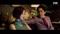 韩国电影《聚会的目的》精彩激情戏_标清_标清