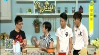 香辣虾 161023