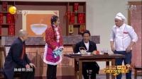 宋小宝小品大全《吃面》2016欢乐喜剧人《笑傲江湖第3季》中国新歌声 喜剧总动员
