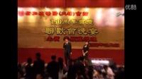 新加坡李显龙总理出席茶阳(大埔)会馆创会150周年庆典
